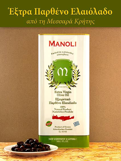 extra-virgin-olive oil-manoli